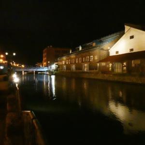 小樽運河の夜景 と 周辺の歴史的建造物
