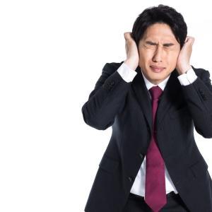 ビズリーチ審査に見事落ちました!|50代の転職は難しい