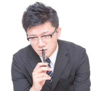 転職採用面接における不合格フラグ、お祈りフラグ、合格フラグとは|50代の転職は難しい
