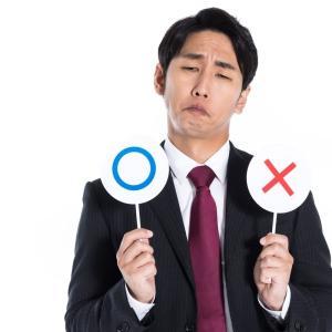 【50代の転職】正社員を目指してIndeed (インディード)で転職は可能か検証してみた|50代からの転職は難しい