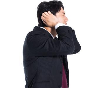 50代の転職は難しい|まさかの試用期間中(2か月で)の解雇にあいました