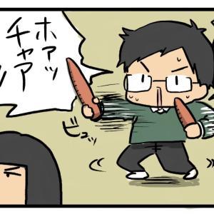 第七话 必杀!胡萝卜拳(必殺!ニンジン拳)