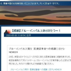 大阪は、明治維新しましたか?