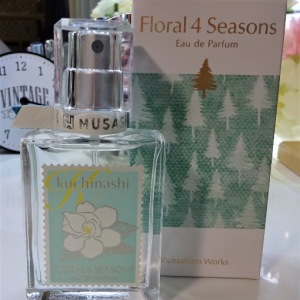 私にとっての夏の香水