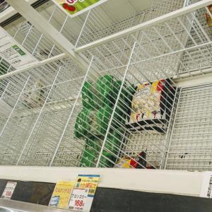 ショック!業務用スーパーで品切れ