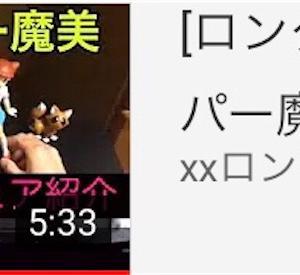 9.エスパー魔美 フィギュア