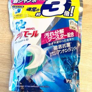 日本から持っていく雑貨類