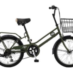 ボブ子、自転車買うってよ