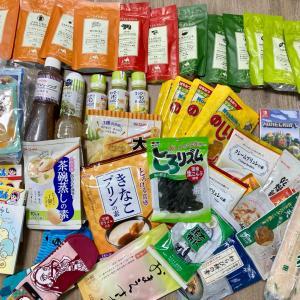日本からの荷物輸送費