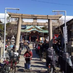 福應神社(ふくおうじんじゃ)は地元に密着した由緒正しい西宮三福神