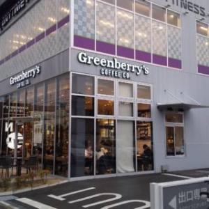 グリーンベリーズコーヒーは臨港線にできた西宮随一のオシャレカフェ
