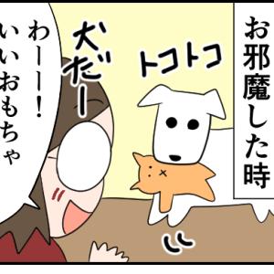 褒めて褒めて!!!!!