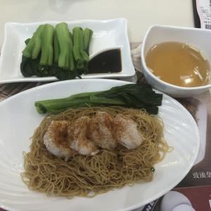 香港B級グルメ 粥麺専門店 靠得住