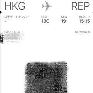 香港エクスプレス航空のチェックインについて