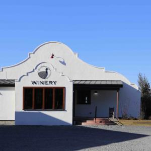 フィンガーレイクス|隠れた名ワインとの出会い「Tabora Farm & Winery」