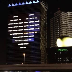 アサヒビール本社ビルのハートのライトアップその後