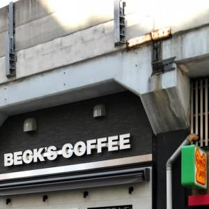 両国のBecks Coffee詳細