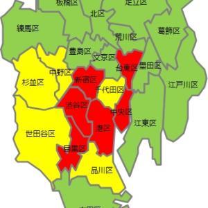 (新型コロナ)東京23区の感染マップを作成してみた