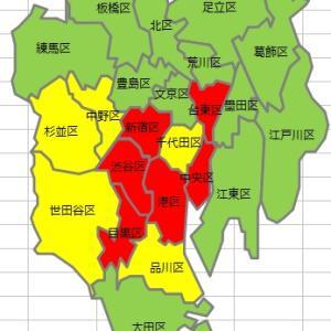 (新型コロナ:4/4更新)東京23区の感染マップ・感染者数内訳