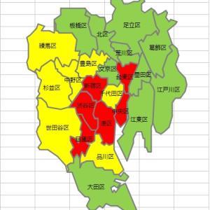 (新型コロナ:4/5更新)東京23区の感染マップ・感染者数内訳
