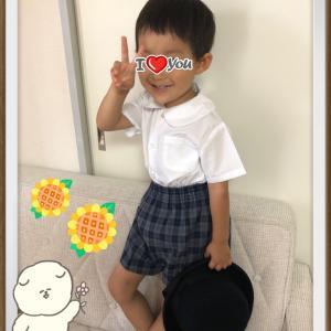 幼稚園の制服を受け取りに行きました!