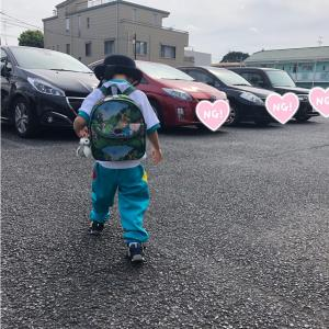 今日から幼稚園!