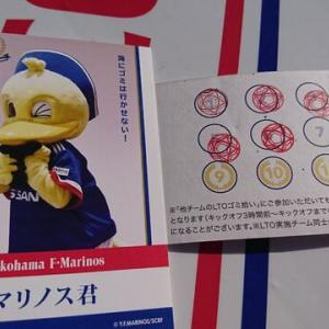 LTO活動に参加 浦和戦 表彰されました