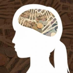 【年齢別】金銭感覚についての意識調査2020!