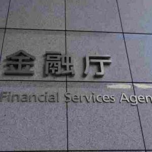 各都道府県で対象事業者に無利子・無担保の融資が始まった