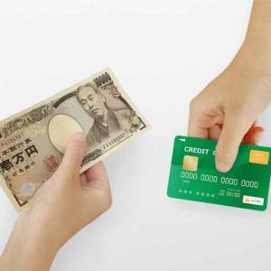 クレジットカード現金化はグレー!カード会社との契約違反になる