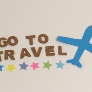 「新しい旅のエチケット」リーフレットとGo Toキャンペーン