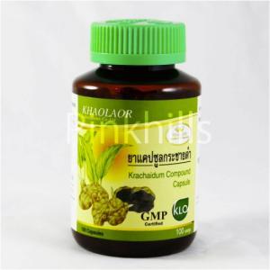 【 ショウガは免疫力 】多くの漢方薬にショウガが配合されてます