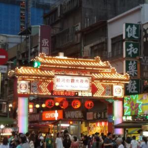 『タピオカ好きなおっさん、台湾へ渡る①』~台湾(台北)にタピオカのお店は多いのか?安いのか?量は?編~