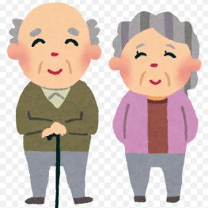 高齢になった両親との生活をどうしていくか
