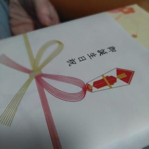 贈り物どう選ぶ?快気祝いに誕生日祝【養老軒フルーツ大福】