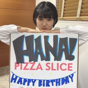 誕生日おめでとう!!はなちゃん👀