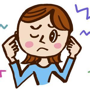 マンション騒音クレームを管理組合や理事長として対処する方法として