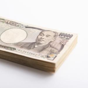 個人的:新創業融資で政策金融公庫から1000万を融資実行する方法をまとめてみる