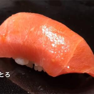 今晩中トロが食いたくなる回転寿司チェーン店と銀座の高級寿司屋の中トロの違いを興味があるので調べてみた