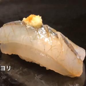 寿司の光モノは関西と関東で考え方が違うのか?大手回転寿司と高級店のネタの違い