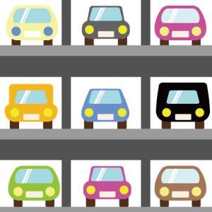 マンション駐車場のデメリットによるクレームと駐車場の危険性に関して
