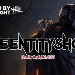 『Dead by Daylight』ポップアップストア「The Entity Shop Dead by Daylight in LOFT」10月開催!