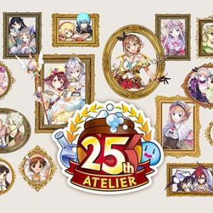 """「アトリエ」シリーズ25年周年記念サイト公開!TGS2021で""""25周年記念作品""""発表へ"""