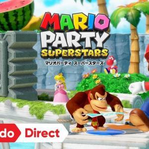 『マリオパーティ スーパースターズ』新たな「ボード」を紹介!公式サイトも公開
