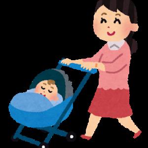 【悩み】赤ちゃん連れでの電車移動どうする?