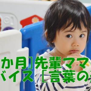 https://yurufuwadanshi.com/1-year-and-6month2/