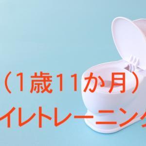 https://yurufuwadanshi.com/1-year-and-11month/