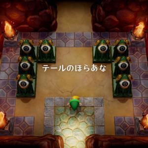 【ゼルダ夢島:02】ひとつめの楽器ゲット!の巻~