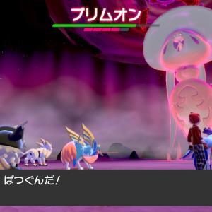 【ポケモン剣盾:04】出現率アップ中のキョダイマックスポケモンを捕まえよう!の巻~