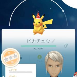 【ポケモンGO:01】Pokemon Day記念イベントの巻~